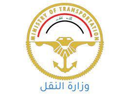 اعلام وزارة النقل العراقية - Home
