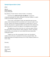 sample recognition letter template best business template intended for appreciation letter sample template