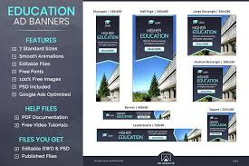 Higher Education Animated Banner Ad Template Ei001