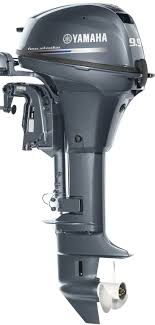 outboards 9 9 and 8 hp portable yamaha outboards portable four strokes
