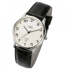 hebrew letters clic watch by adi bar mitzvah gifts