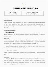 Sample Office Manager Resume New 35 Elegant Unique Sample Fice