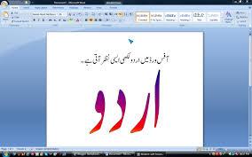 microsoft word essay resume templates template microsoft word  essay microsoft where can i type my essay out microsoft word professional where can i type