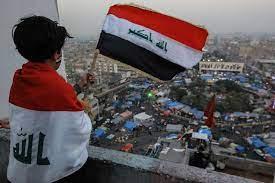 العراق: مسلحون يغتالون مدنياً وسط الناصرية - السياسي