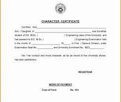 Format For Character Certificate For Students Police Clearanceificate 1200x1696 Form Samples Format For Employee