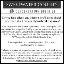 sweetwater county become an associate supervisor employment ads for sweetwater county in green river wy
