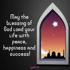 happy eid mubarak 2020 wishes eid