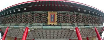 National Theater Concert Hall Taipei Taiwan Concert