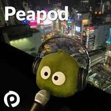 Peapod by Peatix - ここでしか聞けない楽屋トーク