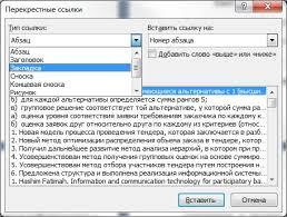 it blog code inside Автоматическая нумерация ссылок на список  rtyuioretyujiolpi