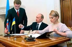 """""""Тимошенко звинуватила """"Нафтогаз"""" у корупції за те, що ми відмовилися домовлятися з Путіним?"""" - заступник голови """"Нафтогазу"""" Вітренко - Цензор.НЕТ 7606"""