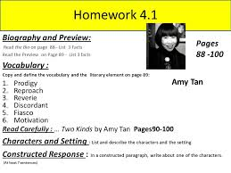 english ii world literature ppt  homework 4 1 biography and preview pages 88 100 vocabulary amy tan