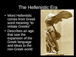 Top Misconceptions About Mythology Greek Vs Roman Rough