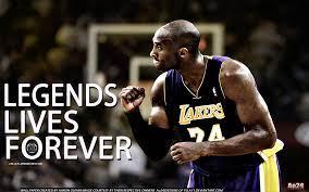 Kobe Bryant Legends Wallpaper - Streetball