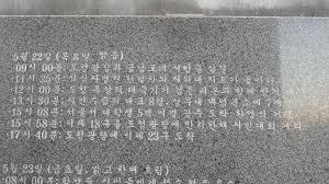서울서 대학생 5백여명에 대한 이미지 검색결과