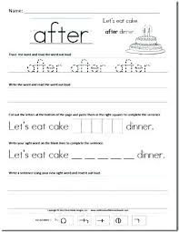 Free First Grade Writing Worksheets Free First Grade Sight Word