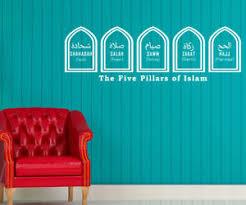 image is loading the five pillars of islam vinyl stickers islamic  on islamic vinyl wall art south africa with the five pillars of islam vinyl stickers islamic wall art decals