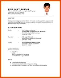 Resum Form Format Of Job Resume Hudsonhs Me