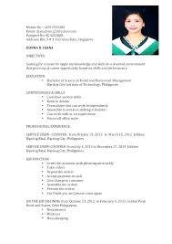 Resume Format Samples Pdf Lezincdc Com