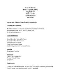 Marriage Bio Data Sample Yupar Magdalene Project Org