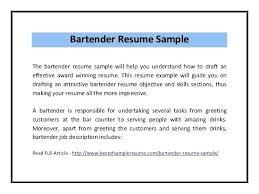 bartender objective bartender resume sample a bartending example objective successmaker co