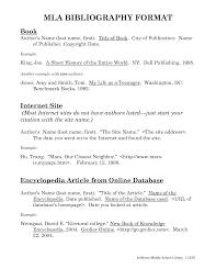 mla bibliography internet
