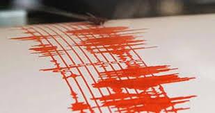 konyada deprem ile ilgili görsel sonucu