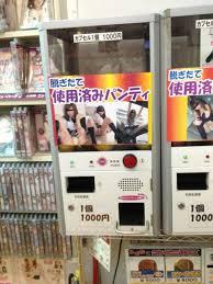 Weird Japanese Vending Machines Cool Japanese Vending Machines Selling Some Weird Stuff Fun