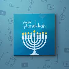 menorah hanukkah video greeting card