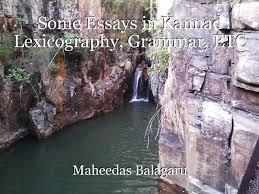 some essays in kannad lexicography grammar etc chapter book some essays in kannad lexicography grammar etc chapter 2 book by maheedas balagaru