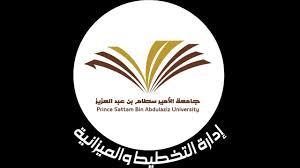 Prince sattam bin abdulaziz university)، بالخرج (جامعة الأمير سلمان بن عبد العزيز وجامعة الخرج سابقًا) هي جامعة حكومية سعودية تقع في مدينة السيح بمحافظة الخرج بالمملكة العربية السعودية. Bfggjjvfku32dm