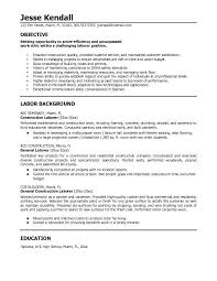 sample laborer resume