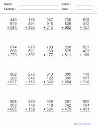 6th Grade Math Worksheets Multiplication Math Worksheet Site New ...