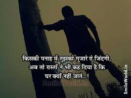 40 Best True Hindi Shayari On Zindagi With Images Sad Life Delectable Sad Life Shayri