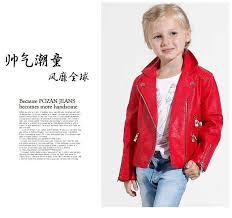 faux leather boys girls coat european american style motorcycle children spring autumn jacket brand kids outerwear