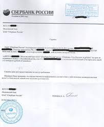 Текстовый отчет по практике медсестры Обмен файлами Отчет о работе процедурной медсестры отчет по практике
