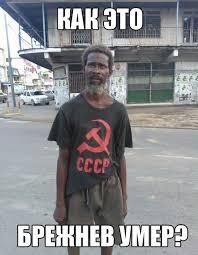 """""""Теперь мы, получается, вне закона!"""" - негр-коммунист из """"ДНР"""" жалуется, что """"компартию республики"""" закрыли еще в 2016-м - Цензор.НЕТ 6930"""