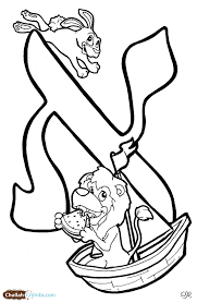 Pre K Coloring Pages Printables At Getdrawingscom Free For