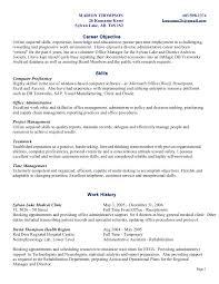 Skill Based Resume - Marion