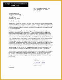 7 Elementary Teacher Cover Letter Data Analyst Resumes