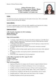 Resume For Factory Worker Objective