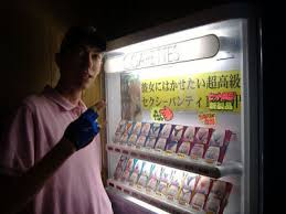 Used Knickers In Vending Machines Japan Classy Outsider Japan Vending Machines Of Japan