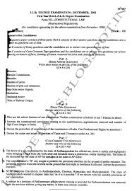 essay fundamental rights essay fundamental rights