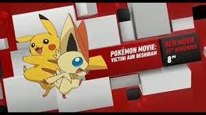 DOWNLOAD: Pokemon Victini And Reshiram Full Movie Hd In Tamil .Mp4 & 3Gp |  NaijaGreenMovies, NetNaija, Fzmovies