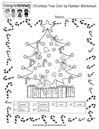 Our kindergarten phonics worksheets help five. Christmas Tree Coloring Worksheet Free Color By Number Worksheet For Kindergarten
