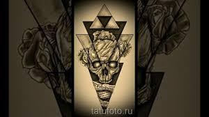 дерево в треугольнике тату значение