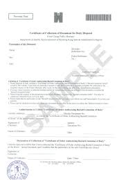 Sample Authorization Letter For Employment Certificate Cover