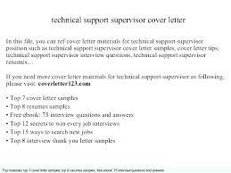 Customer Support Manager Cover Letter