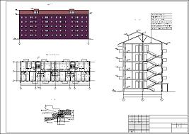 курсовая работа ти этажный двухсекционный жилой дом  курсовая работа 5 ти этажный двухсекционный жилой дом