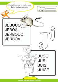 Letter J 3